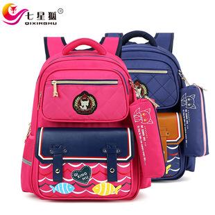 семь звёзд Фокс школьников род сумку можно разделить 83911 охрана рюкзак без пенал