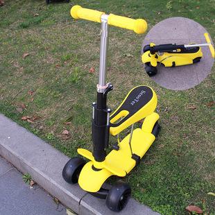 厂家直销三合一儿童三轮滑板车 可折叠升降款闪光儿童脚踏滑板车