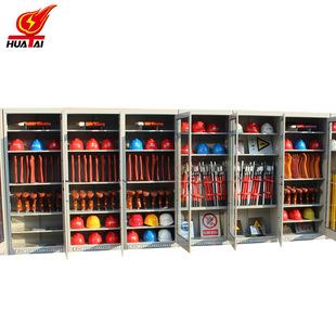智能电力安全工器具柜 厂家电力配电房工具柜 普通工具柜