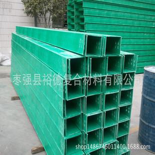 【化粪池】玻璃钢拉挤型材桥架玻璃钢电缆盒桥架150*100*3mm