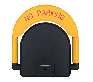 D型遥控车位锁地锁防撞防水抗压停车位锁智能遥控占车位自动地锁