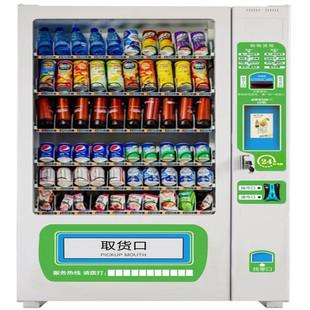 自动售货机成人自动售货机饮料无人售货机成人无人售货机饮料零食