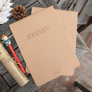 苏铁时光钢笔练习本硬笔书法纸练字本成人小学生田字格方格本子
