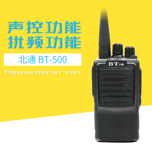 Тонг BT500 рации прямых производителей нерушимые прочного ручных стройки беспроводной безопасности имущества домофон
