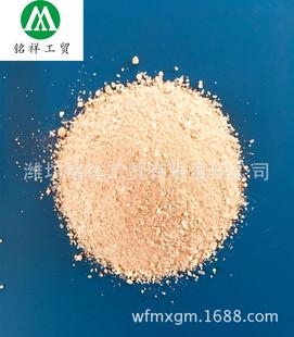 厂家表面施胶剂 固体固体增强抗返潮施胶剂 抗回潮效果好 质量优