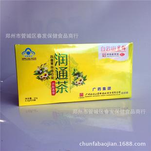 белый чай yunshan Рато астероид улучшения функции желудочно - кишечного кантон групп слабительное устно производители, оптовые прямо