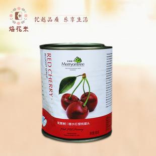 美果树糖水草莓黑樱桃红酒梨红樱桃罐头850g规格装 烘焙原料罐头