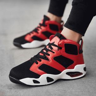 跨境外贸情侣气垫运动休闲鞋韩版时尚跑步鞋减震透气篮球鞋速卖通