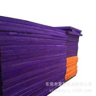 大量供应 环保EVA泡棉  保温EVA泡棉  彩色PE定制