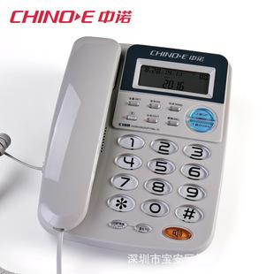 免运电话机中诺话机C168酒店公办家用座机固定 来电显示 发灰白色
