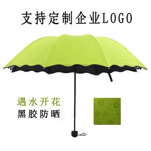 荷叶边遇水开花晴雨伞 黑胶超强防紫外线遮阳伞太阳伞 创意三折伞