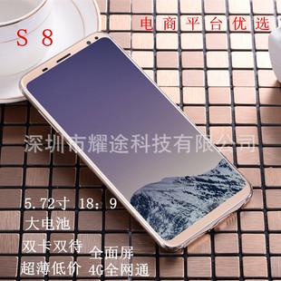 电商手机 曲面屏手机 s8  5.8寸智能手机 4g全网通 超薄 可OEM
