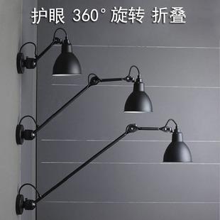 简约壁灯床头卧室可调节上下折叠旋转左右摇摆长臂机械手臂墙壁灯