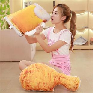 прямых производителей моделирования пиво жареного цыпленка пакет закуски подушка творческой деятельности реквизит материализовались праздничный подарок оптом