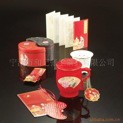 供应和记张生茶具 礼品 茶具 红瓷 茶叶 杯 瓷