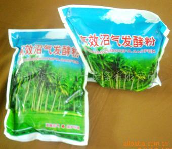 供应沼气配件促发酵剂发酵粉
