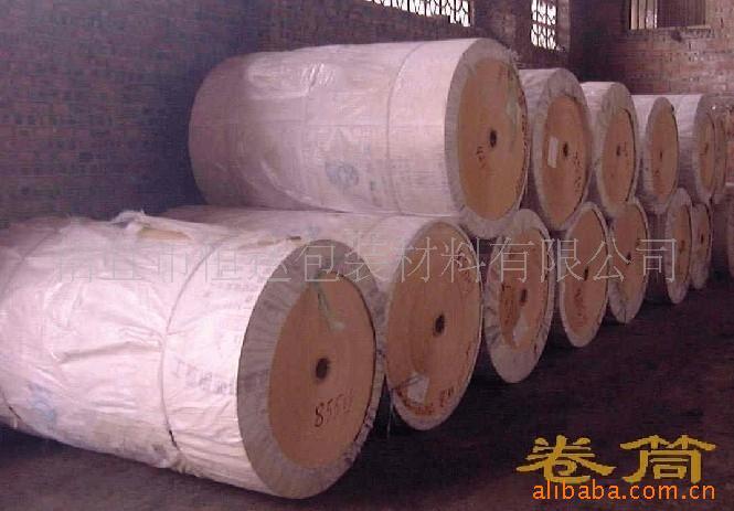 厂家直销 优质竹浆纸牛皮纸 制作信封珠江纸