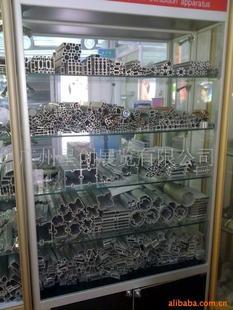 展示器材-展销器材-折叠桌