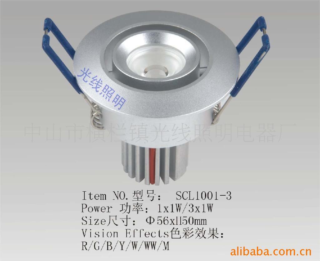 供应LED天花灯系列成品及外壳配件 厂家热销